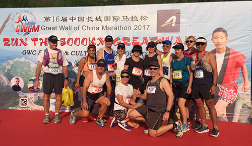 Lismore Runners Group in China